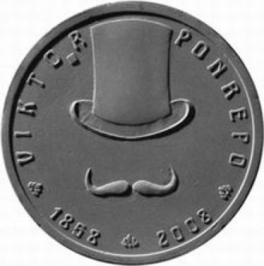 Stříbrná mince 2008 mince 200 Kč 150. výročí narození Viktor Ponrepo b.k.